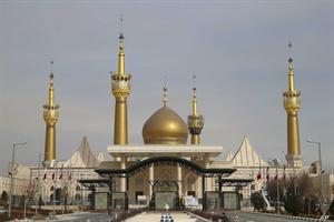 ईरान ने विदेशी खुफिया एजेंसियों के लिए जासूसी करने के आरोप में 10 लोगों को किया गिरफ्तार