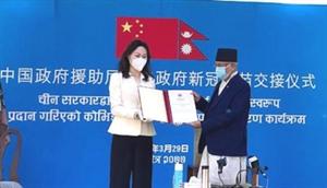 नेपाली प्रधानमंत्री ओली ने चीनी टीके के हस्तांतरण समारोह में भाग लिया