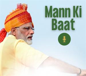 प्रधानमंत्री मोदी ने ओलंपिक की चर्चा के साथ की मन की बात