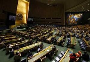 वांग यी ने डरबन घोषण-पत्र और कार्रवाई कार्यक्रम जारी होने की 20वीं वर्षगांठ संबंधी उच्चस्तरीय सम्मेलन में भाग लिया