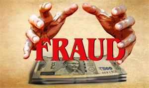 सीबीआई ने बैंक धोखाधड़ी मामले में घोष ब्रदर्स ऑटोमोबाइल्स के खिलाफ मामला किया दर्ज
